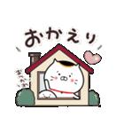 招きネコまる&こまる♡家族連絡♪(個別スタンプ:12)