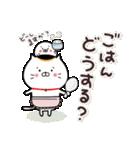 招きネコまる&こまる♡家族連絡♪(個別スタンプ:13)