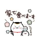 招きネコまる&こまる♡家族連絡♪(個別スタンプ:14)
