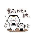 招きネコまる&こまる♡家族連絡♪(個別スタンプ:15)