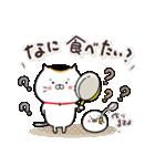 招きネコまる&こまる♡家族連絡♪(個別スタンプ:16)