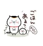 招きネコまる&こまる♡家族連絡♪(個別スタンプ:17)