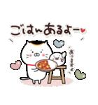 招きネコまる&こまる♡家族連絡♪(個別スタンプ:18)
