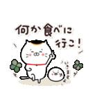 招きネコまる&こまる♡家族連絡♪(個別スタンプ:19)