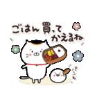 招きネコまる&こまる♡家族連絡♪(個別スタンプ:20)