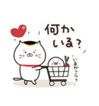 招きネコまる&こまる♡家族連絡♪(個別スタンプ:21)