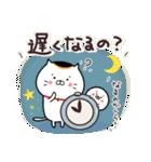 招きネコまる&こまる♡家族連絡♪(個別スタンプ:22)
