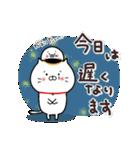 招きネコまる&こまる♡家族連絡♪(個別スタンプ:23)
