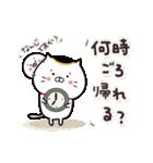 招きネコまる&こまる♡家族連絡♪(個別スタンプ:24)