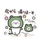 招きネコまる&こまる♡家族連絡♪(個別スタンプ:25)