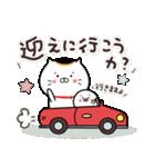 招きネコまる&こまる♡家族連絡♪(個別スタンプ:26)