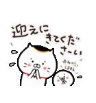 招きネコまる&こまる♡家族連絡♪(個別スタンプ:27)