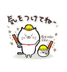 招きネコまる&こまる♡家族連絡♪(個別スタンプ:28)