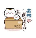 招きネコまる&こまる♡家族連絡♪(個別スタンプ:29)