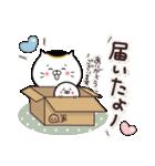 招きネコまる&こまる♡家族連絡♪(個別スタンプ:30)