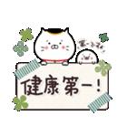 招きネコまる&こまる♡家族連絡♪(個別スタンプ:31)