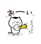 招きネコまる&こまる♡家族連絡♪(個別スタンプ:32)
