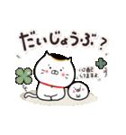 招きネコまる&こまる♡家族連絡♪(個別スタンプ:33)