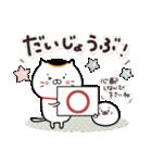 招きネコまる&こまる♡家族連絡♪(個別スタンプ:34)