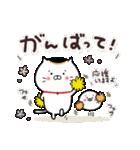 招きネコまる&こまる♡家族連絡♪(個別スタンプ:35)