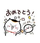 招きネコまる&こまる♡家族連絡♪(個別スタンプ:36)