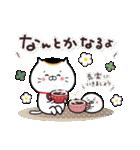招きネコまる&こまる♡家族連絡♪(個別スタンプ:37)
