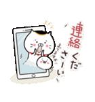招きネコまる&こまる♡家族連絡♪(個別スタンプ:38)