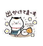 招きネコまる&こまる♡家族連絡♪(個別スタンプ:39)