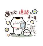 招きネコまる&こまる♡家族連絡♪(個別スタンプ:40)