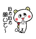 こうみえてくま6(仲良し言葉セット)(個別スタンプ:01)