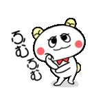 こうみえてくま6(仲良し言葉セット)(個別スタンプ:02)