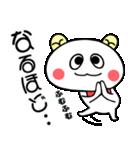 こうみえてくま6(仲良し言葉セット)(個別スタンプ:03)