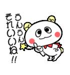 こうみえてくま6(仲良し言葉セット)(個別スタンプ:04)