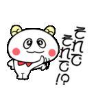 こうみえてくま6(仲良し言葉セット)(個別スタンプ:05)
