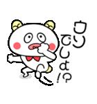 こうみえてくま6(仲良し言葉セット)(個別スタンプ:07)
