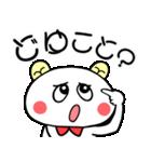 こうみえてくま6(仲良し言葉セット)(個別スタンプ:09)