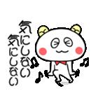 こうみえてくま6(仲良し言葉セット)(個別スタンプ:12)