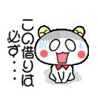 こうみえてくま6(仲良し言葉セット)(個別スタンプ:24)