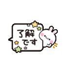 動く吹き出し★大人かわいい日常&敬語(個別スタンプ:01)