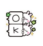 動く吹き出し★大人かわいい日常&敬語(個別スタンプ:02)