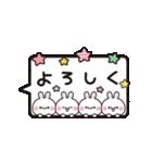 動く吹き出し★大人かわいい日常&敬語(個別スタンプ:03)