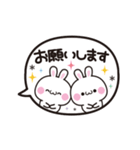 動く吹き出し★大人かわいい日常&敬語(個別スタンプ:04)