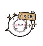 動く吹き出し★大人かわいい日常&敬語(個別スタンプ:05)