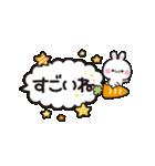 動く吹き出し★大人かわいい日常&敬語(個別スタンプ:06)