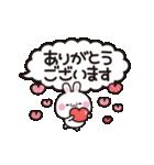 動く吹き出し★大人かわいい日常&敬語(個別スタンプ:07)