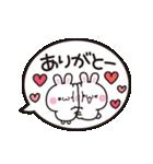 動く吹き出し★大人かわいい日常&敬語(個別スタンプ:08)