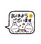 動く吹き出し★大人かわいい日常&敬語(個別スタンプ:09)