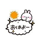 動く吹き出し★大人かわいい日常&敬語(個別スタンプ:10)