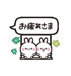 動く吹き出し★大人かわいい日常&敬語(個別スタンプ:12)