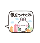 動く吹き出し★大人かわいい日常&敬語(個別スタンプ:15)